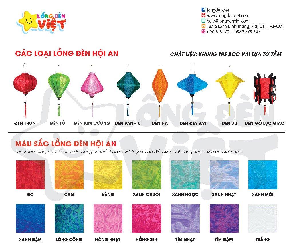 Đèn lồng vải trang trí nhiều màu giá rẻ