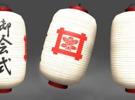 Lồng đèn cao cấp Nhật bản