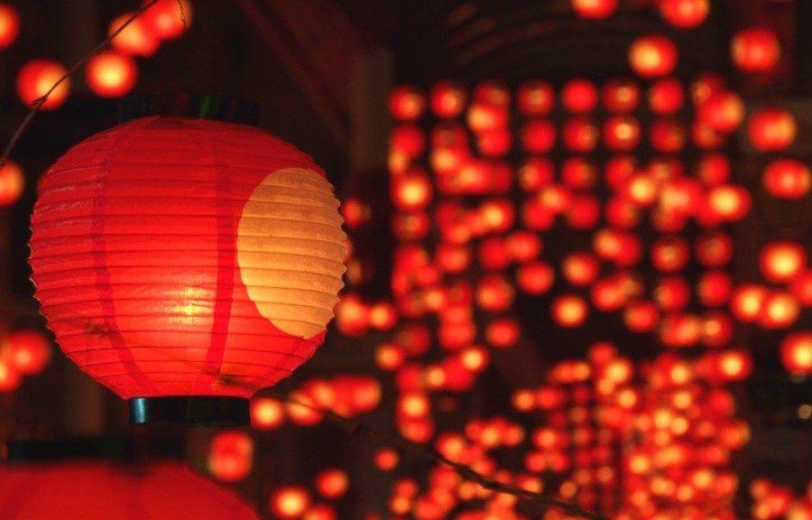 Lồng Đèn Nhật bản